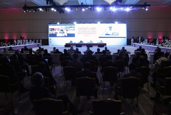 Day 4 Of IAN: General Meeting Of Afghan Govt, Taliban Peace Negotiators To Be Held