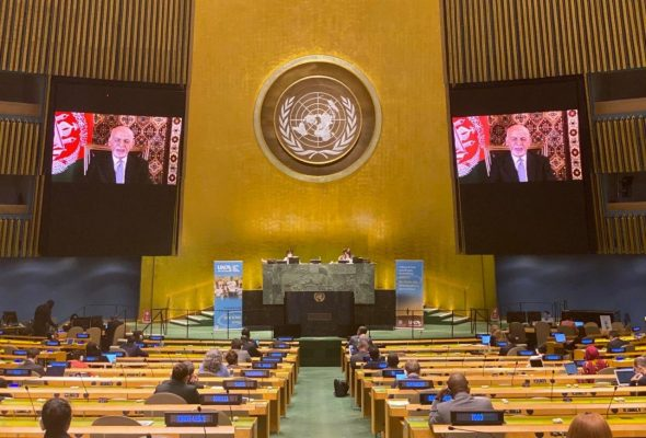 Ghani at UN: Afghanistan Facing 5 'Drivers Of Turmoil' Simultaneously, Priority Is Ceasefire