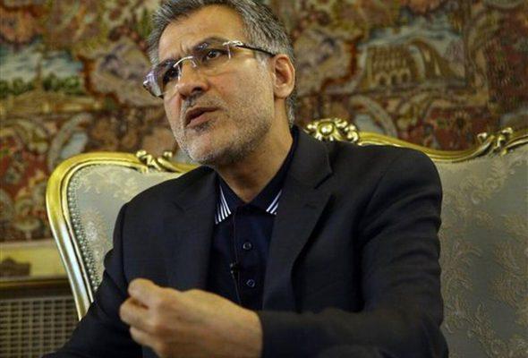Iranian Diplomat: Doha Agreement Has Given Taliban Sense Of Victory