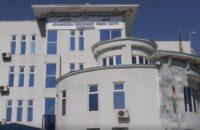 AIHRC: 12 Children Killed In Takhar Airstrike