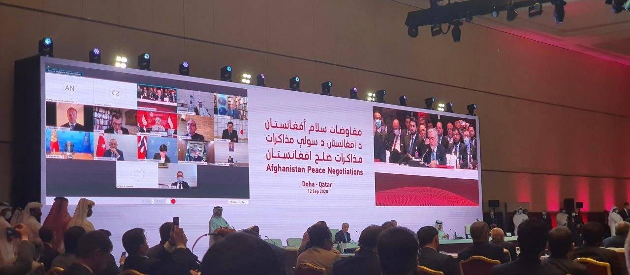 Afghan Peace Delegation Denies Agreement On Code Of Conduct
