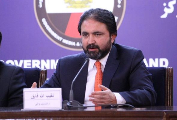Provincial Officials Talk About Rising Insecurity In Faryab