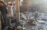 Blast At Religious School In Pakistan's Peshawar Kills 7