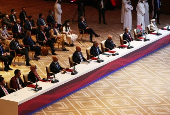 Afghan Officials Expect Change in US' Handling of Government-Taliban Peace Talks