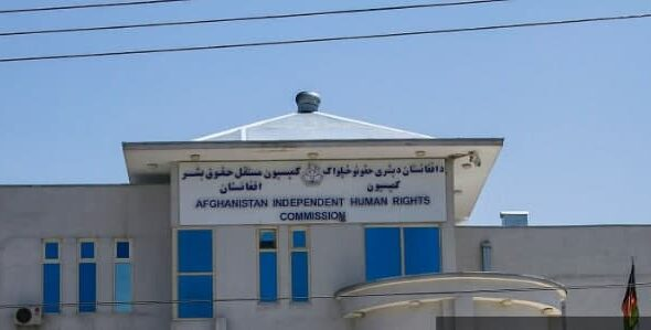 AIHRC Remains Concerned Over High Levels of Violence Against Women in Afghanistan