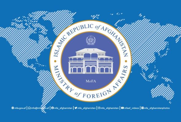 Afghanistan Welcomes 10 Key Principles of 12 Allied Countries for Future Assistance