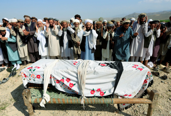 US Slams New Study on Afghan Civilian Casualties