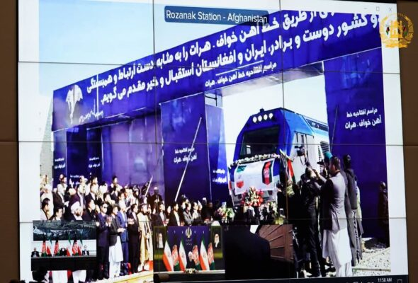 Afghanistan & Iran Officially Inaugurated Herat-Khaf Railway
