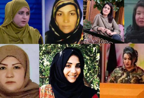 Slain Afghans Among U.S. 'Women Of Courage' Honorees