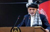 Fully ready for Turkish summit: President Ghani