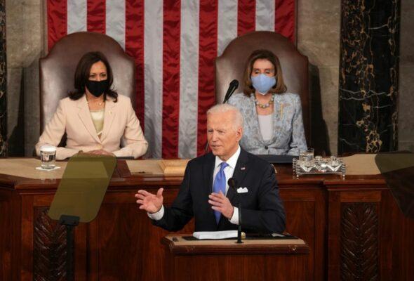 Withdrawal Displays American Leadership: Biden