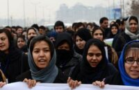 Afghan Women's Achievements Lauded Even As Concerns Grow Of Diminishing Aid