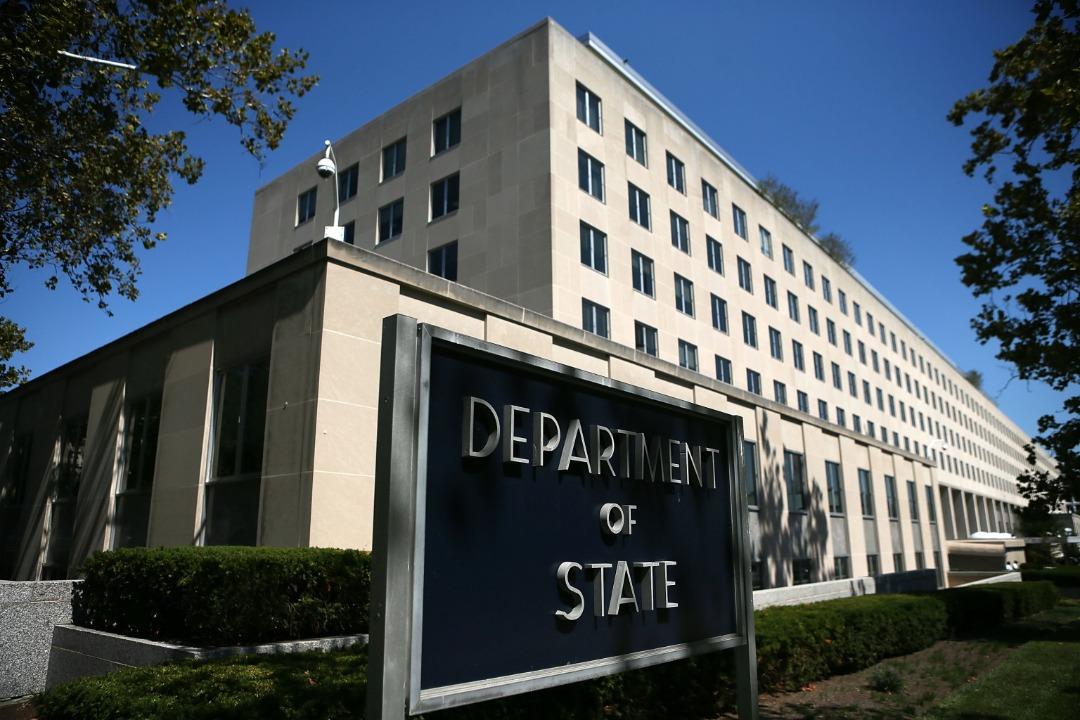 Taliban Seeking Battlefield Victory: US State Department